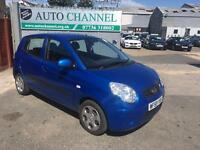 Kia picanto 1.1 strike. 1 year free warranty. New mot