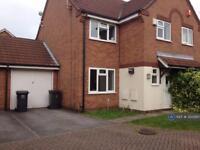 3 bedroom house in Colindale Gardens, Nottingham, NG16 (3 bed)
