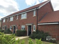 Elite Homes are pleased to offer a large newly built 3 bedroom semi detached house in Basildon,SS15.