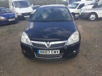 2007 VAUXHALL ASTRA MERIT HALF LEATHER INTERIOR SOME SERVICE HISTORY IN GLEAMING BLACL AIR CON CD