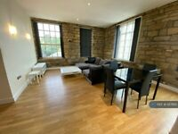 2 bedroom flat in The Melting Point7, Huddersfield, HD1 (2 bed) (#1217885)