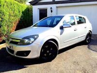 **PART EXCHANGE TO CLEAR** 2007 VAUXHALL ASTRA SRI CDTI SILVER 150 BHP 1.9 5 DOOR MANUAL