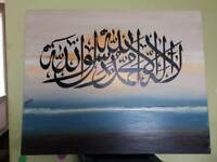Canvas Arabic calligraphy