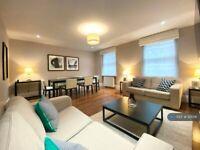2 bedroom flat in Huntley Street, London, WC1E (2 bed) (#925116)