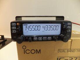 Yaesu FT-2900 75 watt high power mobile 2m radio   in