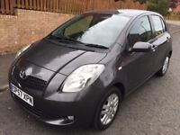 TOYOTA YARIS 1.3 * 5 DOOR HATCH * 57 PLATE * 74,000 MILES * ONE OWNER