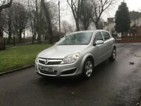 2007 VAUXHALL ASTRA CLUB CDTI 5DR 1.7 DIESEL **DRIVES VERY GOOD + GREAT FAMILY CAR + SPACIOUS**