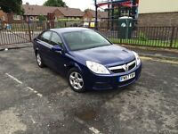 REDUCED!!2007 (57) Vauxhall Vectra 1.9CDTi XX SOLD XX More Available