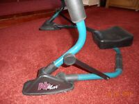 ABMAX FITNESS TRAINER