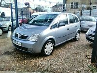 2005 Vauxhall mariva 1.7 DIESEL only 81.000 miles one owner from new
