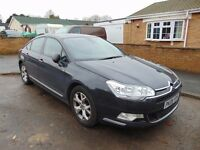 2009 Citroen C5 2.2 HDI VTR+173HP Grey