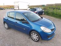 2006 RENAULT CLIO 1.2 AUTHENTIQUE 16V 5 DOOR HATCHBACK BLUE