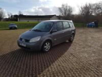 RENAULT GRAND SCENIC 1.9 dCi Dynamique 5dr (grey) 2005