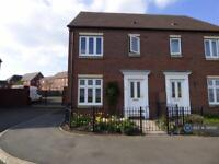 3 bedroom house in Rosneath Close, Wolverhampton, WV4 (3 bed)