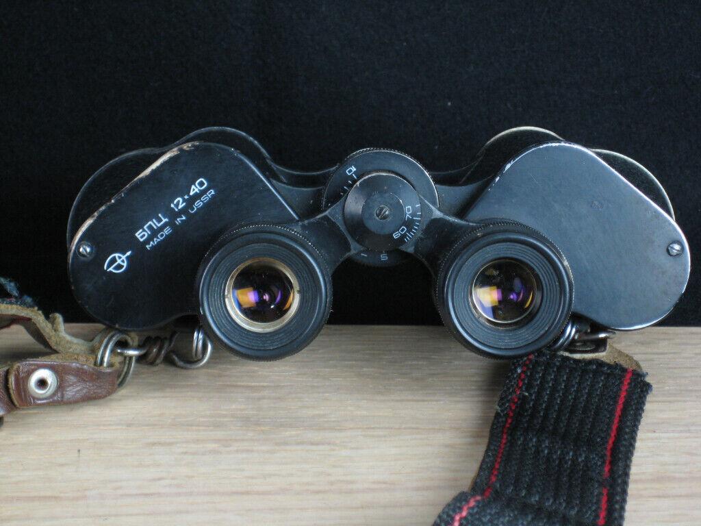 ZOMZ Russian Binoculars БПU2 12 x 40 Made in USSR | in Liverpool,  Merseyside | Gumtree