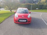 2009 Citroen C1 1.0 i VTR with long MOT