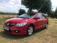 Honda Civic hybrid 1.3 automatic with free road tax