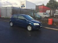 Fiat punto 1.2 04 61.000 miles £340 no offers