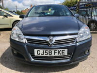 Vauxhall Astra Design 1.6 Petrol Manual 2008 - ONLY 39,000 Miles