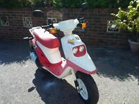 YAMAHA CW50T 1990 {BWIZZ) IN GOOD WORKING ORDER