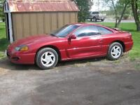 1995 Dodge Stealth Coupe (2 door)