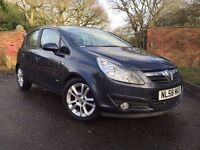 *FINANCE SPECIALIST* This VAUXHALL CORSA only £69pm! GOOD OR BAD CREDIT CAN APPLY! CALL US TODAY!