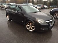 2005 VAUXHALL ASTRA 1.9 DIESEL WITH LONG MOT LOOKS & DRIVES GREAT