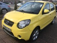 KIA PICANTO 3 , 09 PLATE , TOP OF RANGE ,full history , stunning can deliver