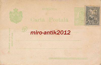 AK, Feldpostkarte Rumänien, nicht gelaufen 2; 5026-75