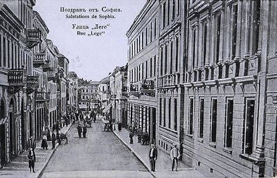 12533/ Foto AK, Gruß aus  Sofia, Blick in die  Straße Lege, 1916