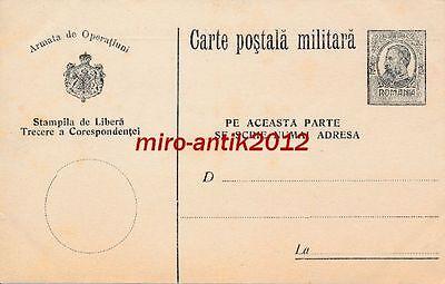 AK, Feldpostkarte Rumänien, nicht gelaufen; 5026-75