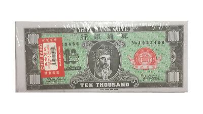 Chinese Joss Paper- Hell Bank Note $10000 (Pack of 300) (Buy 3 Get 1 Free)