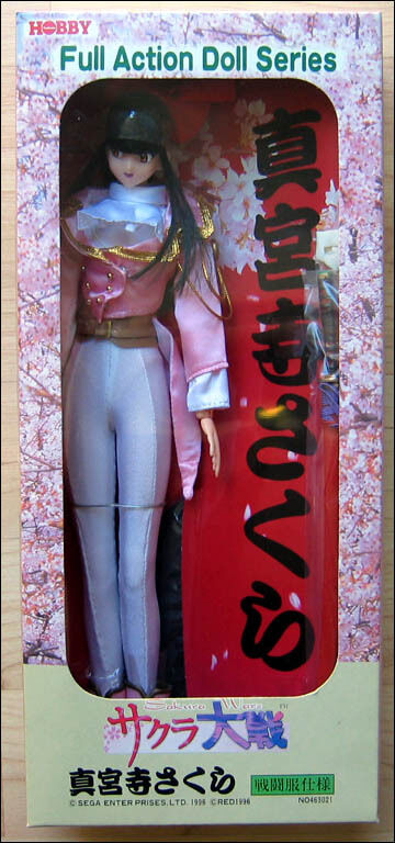 Shinguji Sakura Wars Battle Custome Full Action Doll Series Figure AD-02 Hobby