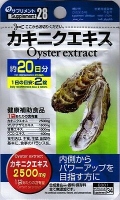 Oyster extract supplement pills 20 day course 2500mg extract /FREE POSTAGE
