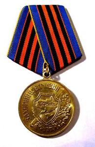 DEFENDER of MOTHERLAND / /Rare Postsoviet Russian Military Medal /EXC