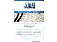 ONLINE QURAN & ARABIC LESSONS