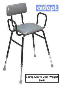 Aidapt Black Adjustable Perching Stool With Arms & Padded Back Mobility Aid