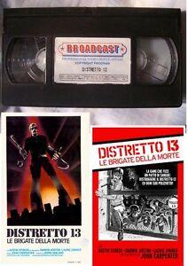 VHS - DISTRETTO 13 - LE BRIGATE DELLA MORTE(1976) - reggio di calabria, RC, Italia - VHS - DISTRETTO 13 - LE BRIGATE DELLA MORTE(1976) - reggio di calabria, RC, Italia