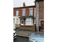 2 bedroom house in Lisburn Avenue, Belfast, BT9 (2 bed) (#996758)