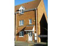 Studio flat in Marsh Farm Lane, Swindon, SN1 (#918104)