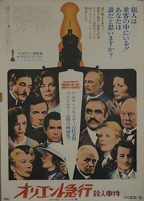 MURDER ON THE ORIENT EXPRESS Japanese B2 movie poster SEAN CONNERY