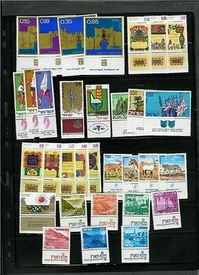 Israel 1971 MNH Tabs and Sheets Complete Year Set