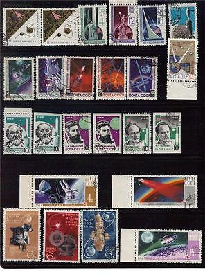 RUSSIA 60 RARE VARIETY CONQUEST OF SPACE 24 STAMPS