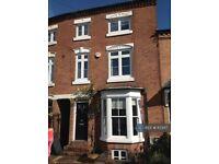5 bedroom house in Gordon Road, Harborne, Birmingham, B17 (5 bed) (#1173117)