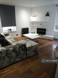 2 bedroom flat in Watts Street, London Uk, E1W (2 bed) (#498948)