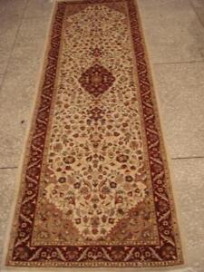 Beautiful hand-knotted runners (****SALE***)