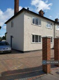 1 bedroom in Highbury Avenue, Thornton Heath, CR7 (#875106)