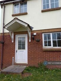 3 bedroom house in Leeward Lane, Torquay, TQ2 (3 bed) (#1059606)