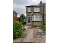 2 bedroom house in Sunnymead, Huddersfield, HD5 (2 bed) (#1167721)