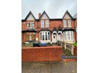3 bedroom house in Westminster Road, Birmingham, B20 (3 bed) (#1217330)